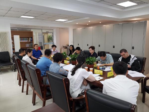 协会召开专家委员会评估考核专家组工作会议
